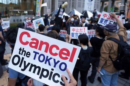 ببینید   تظاهرات شماری از مخالفان المپیک در توکیو