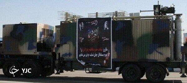 اهداف پنهان دشمن با این فناوری نیروهای مسلح ایران شناسایی و کشف می شود +تصاویر