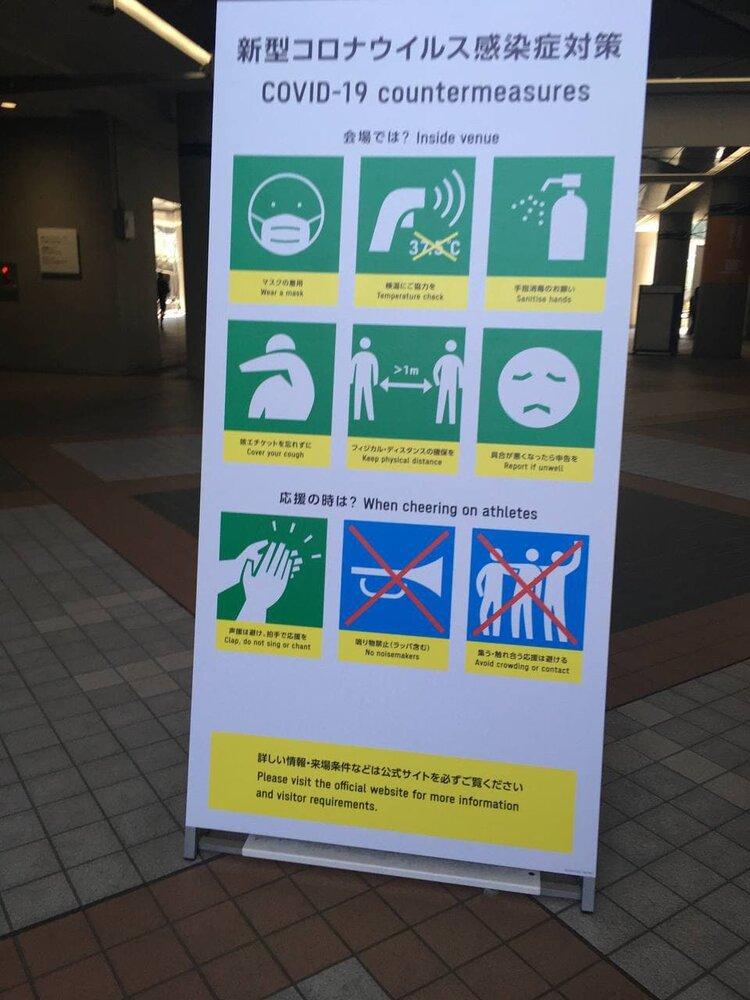 درخواست ژاپنیها از المپیکیها/عکس