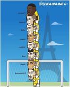 وضعیت عجیب دروازه پاریسنژرمن را ببینید!