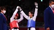 تصاویر | بلایی که دختر ۱۷ ساله اسپانیایی سر قهرمان طلایی چینی آورد