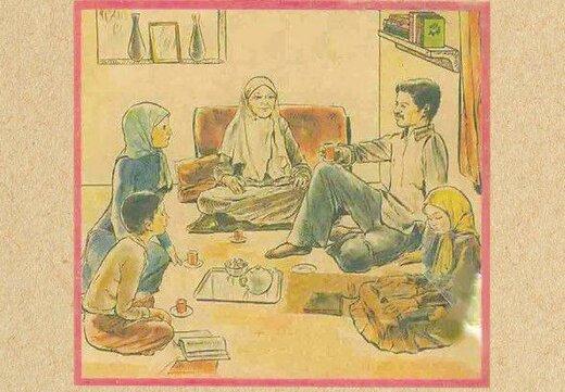 روزی برای عمو، عمه، خاله و دایی/ این جشن در دنیا چطور برگزار می شود؟