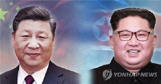 نامه رهبر کره شمالی به رئیس جمهور چین؛ کیم ابراز همدردی کرد