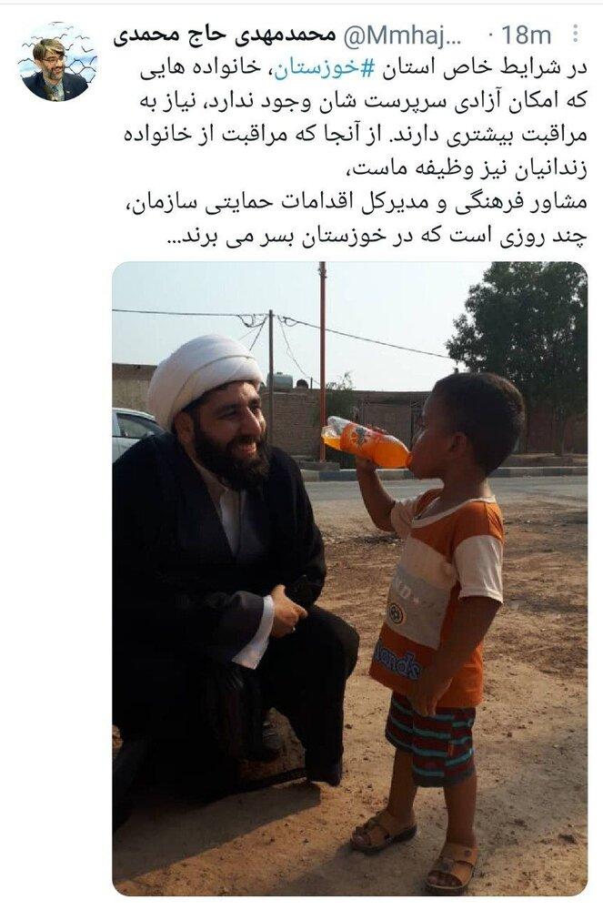 مدیران سازمان زندانها به خوزستان میروند