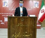 گلایه سخنگوی دانشگاه علوم پزشکی یزد از قطعی برق بیمارستانها