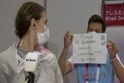 عکس| خواستگاری جالب در حاشیه المپیک توکیو