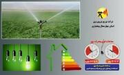 صرفهجویی روزانه 100 مگاوات برق در استان چهارمحال وبختیاری