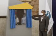 افتتاح چهار طرح ملی  در کیش با دستور رئیس جمهور