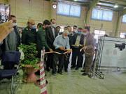 افتتاح مرکز واکسیناسیون کرونا در شرق اصفهان/ تنها ۱.۲ درصد دو دُز واکسن دریافت کردند