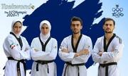 تیم ملی تکواندوی ایران از سد ژاپن گذشت