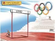 ببینید کرونا چه بلایی سر المپیک آورد!