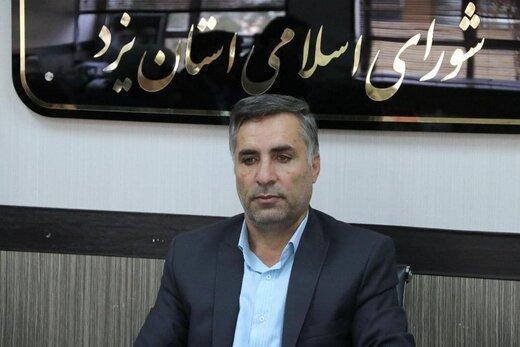 لزوم پرداخت سهم نیم درصدی کتابخانه های استان یزد از درآمد شهرداریها