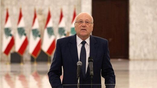 میقاتی مأمور تشکیل کابینه لبنان شد