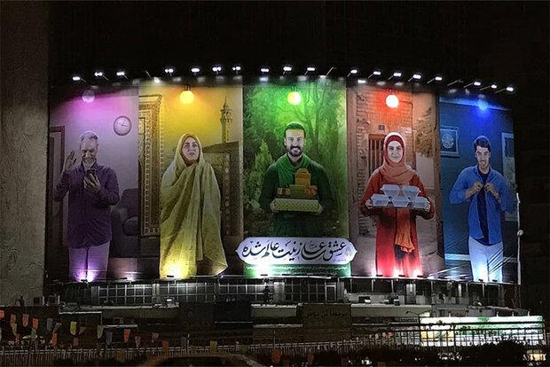 عکس | رونمایی از دیوارنگاره جدید میدان ولیعصر (عج)