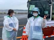 هوای پایتخت ژاپن بارانی شد