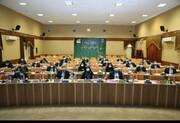 آغاز برنامه های سی و پنجمین اجلاس مدیران و روسای آموزش و پرورش در شهرکرد
