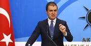 ترکیه به ارمنستان هشدار داد:اگر پیام اردوغان و علیاف را گوش ندهید با مشکلات جدی مواجه میشوید!