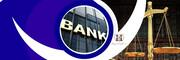 دعاوی بانکی