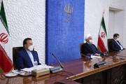 روحانی: ستاد اقتصادی دولت، نقش ستاد جنگ را ایفا کرد