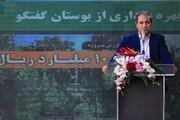چهارمین بوستان بین فازی مهرشهر افتتاح شد