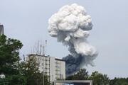 ببینید | لحظه وقوع انفجار مهیب در کارخانه مواد شیمیایی لورکوزن