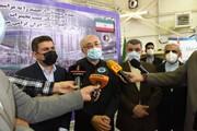 هفتمین مرکز یون درمانی دنیا در البرز راه اندازی می شود