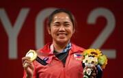 رنج زن فیلیپینی برای تاریخسازی در المپیک توکیو/عکس