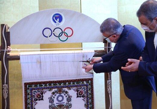 از تابلو فرش زیبا و دستباف ایرانی در المپیک رونمایی شد/عکس