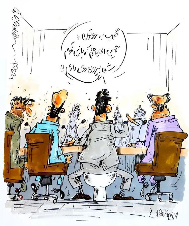 وضعیت عجیب فیروز کریمی در کنفرانس مطبوعاتی را ببینید!