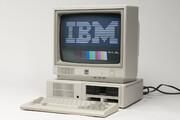 ببینید | نوستالژی،صدای خاطره انگیز کامپیوتر های قدیمی