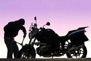 ببینید | سرقت موتور سیکلت در یک دقیقه!