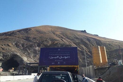 ببینید | ویژگیهای طولانیترین تونل خاورمیانه از زبان فتاح