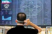 بازار سهام ریخت/ بورس وارد کانال یک میلیون و ۳۰۰ هزار واحد شد