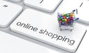 ارتقای رتبه آذربایجانغربی به ۱۴ در خریدهای آنلاین طی یکسال گذشته