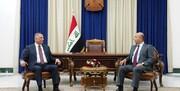 بیانیه دفتر ریاست جمهوری عراق درباره دیدار الکاظمی و صالح