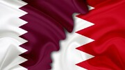 جنجال بر سر جزایر مرزی بین قطر و بحرین
