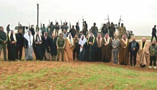 امریکا در سوریه «ارتش عشائر» تشکیل داد