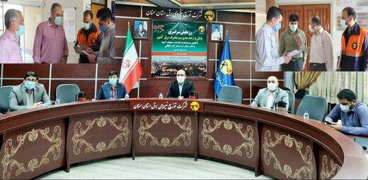 رزمایش سراسری پایش و رصد مصارف برق ادارات و صنوف در استان سمنان
