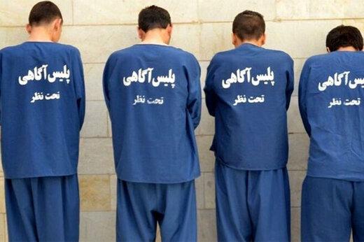 ببینید |  شگردهای زورگیران اتوبان تهران کرج در مقابل قربانیان