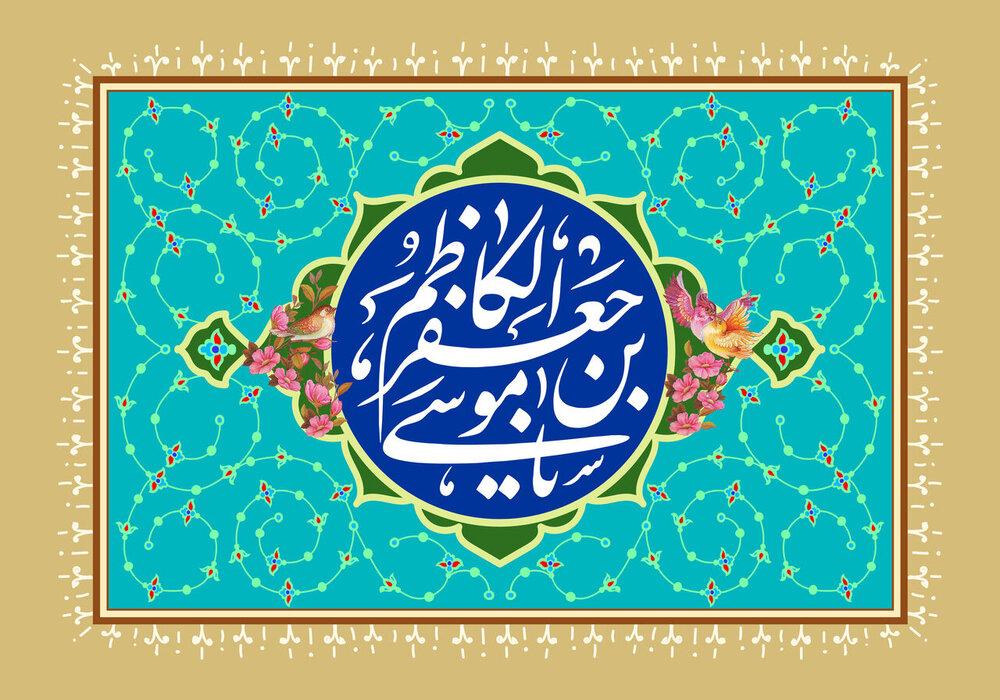 اوضاع سیاسی عصر امام کاظم(ع) چگونه بود؟