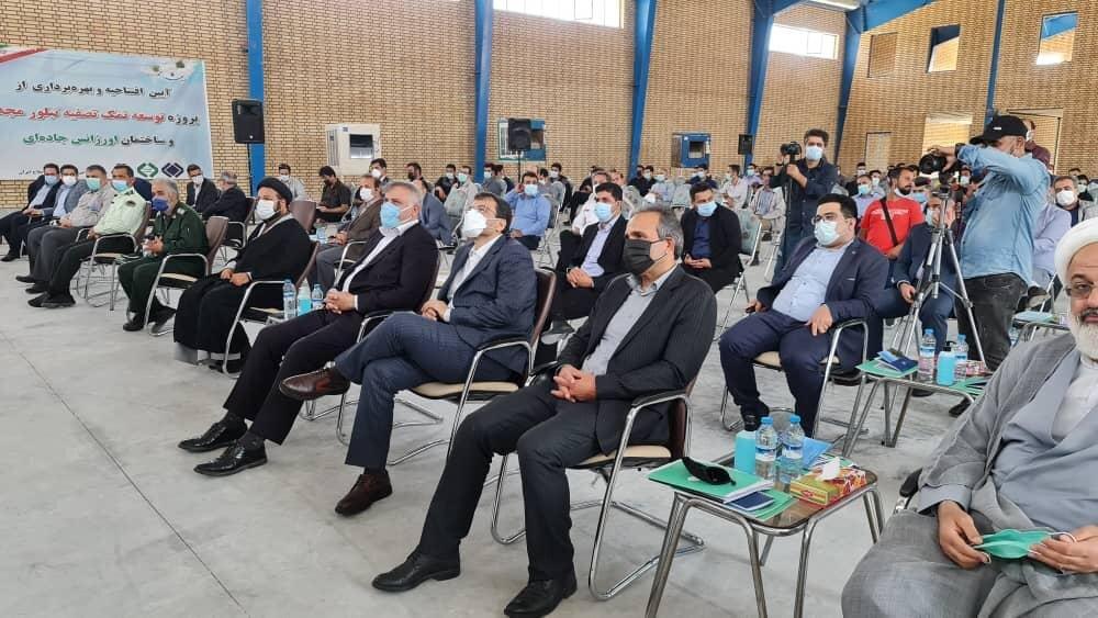 پروژه توسعه نمک تصفیه شده تبلور مجدد در استان سمنان به بهره برداری رسید