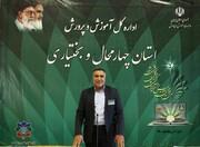 کسب دو رتبه کشوری در سیونهمین دوره مسابقات قرآن، عترت و نماز توسط دانشآموزان چهارمحالوبختیاری