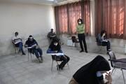 برگزاری آزمون جامع دورههای کوتاهمدت گردشگری در استان سمنان