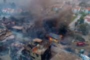 ببینید | وضعیت آخرالزمانی ترکیه پس از آتشسوزی اخیر