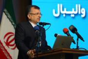 ببینید | عذرخواهی رییس فدراسیون والیبال از ملت ایران