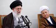 بیانات مهم و منتشر نشده رهبر انقلاب در گفتوگو با آیتالله هاشمی