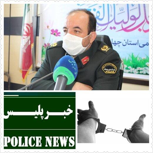 دستگیری ۱۱ سارق با ۲۳ فقره سرقت در چهارمحال و بختیاری