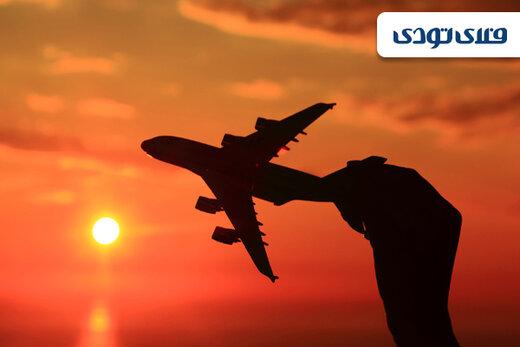 نکاتی برای خرید بلیط هواپیما چارتر ارزان