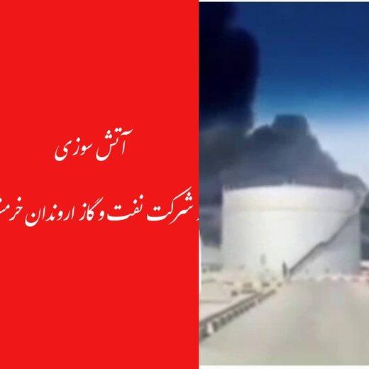 آتش سوزی در شرکت نفت و گاز اروندان  خرمشهر مربوط به یک جرثقیل بود