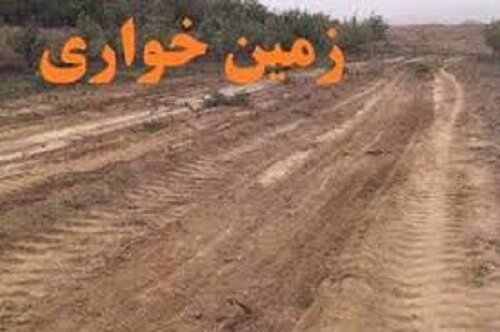 ۳۲ هکتار از اراضی کشاورزی کلاردشت اعاده شد